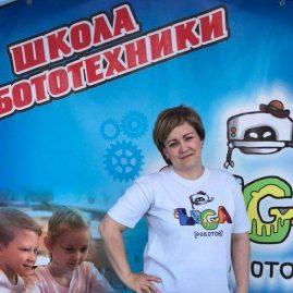 Дорожкина Юлия Александровна