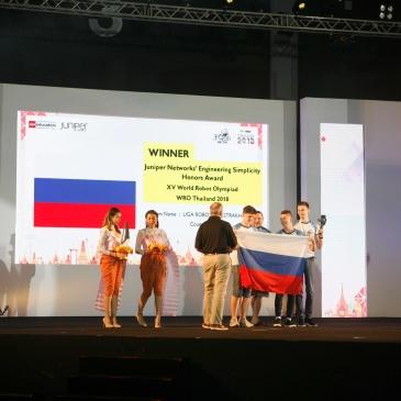 Итоги World Robot Olympiad 2018