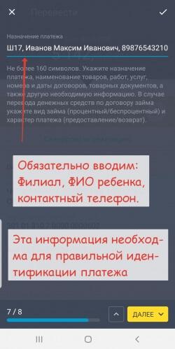 Кредит в санкт-петербурге без справок и поручителей