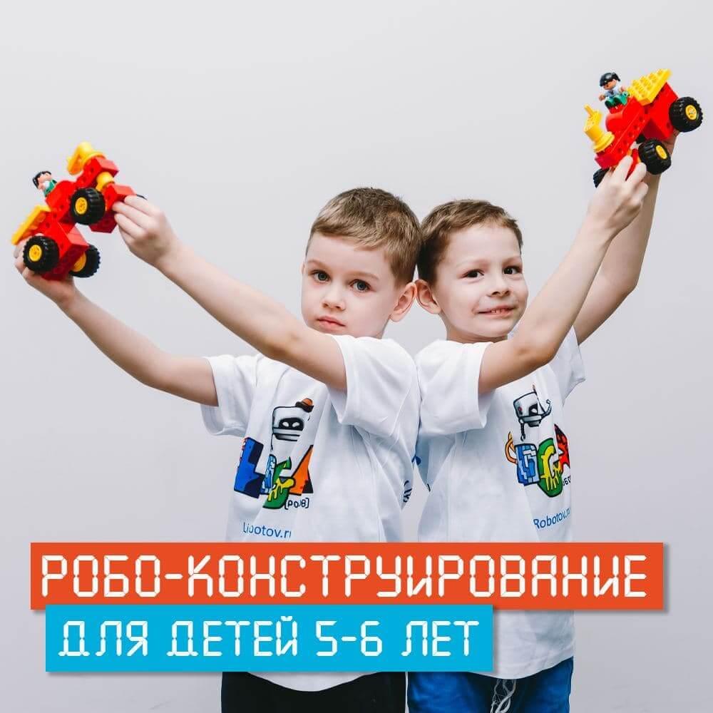 photo_2021-01-31_11-39-50