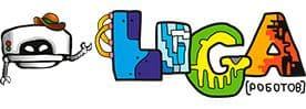 Лига Роботов — Челябинская область (Миасс, Кыштым, Златоуст, Сатка, Чебаркуль)